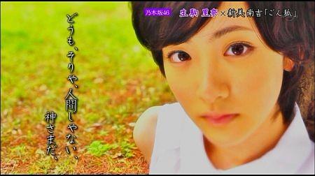 f:id:da-i-su-ki:20120807010913j:image
