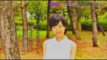 f:id:da-i-su-ki:20120807010914j:image