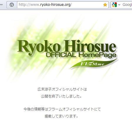 f:id:da-i-su-ki:20120807012459j:image