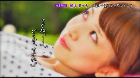 f:id:da-i-su-ki:20120808012722j:image