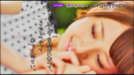 f:id:da-i-su-ki:20120808012723j:image