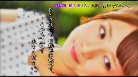 f:id:da-i-su-ki:20120808012724j:image
