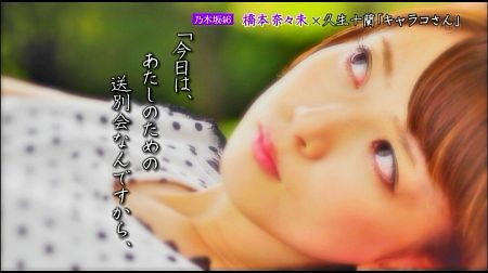 f:id:da-i-su-ki:20120808012725j:image