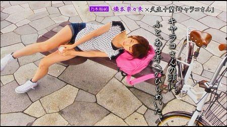f:id:da-i-su-ki:20120808012726j:image