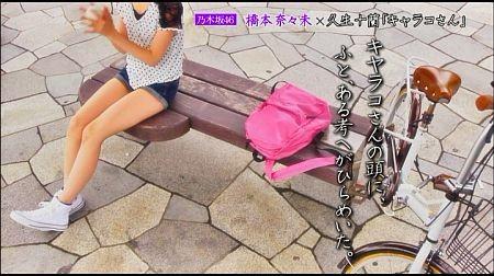 f:id:da-i-su-ki:20120808012727j:image