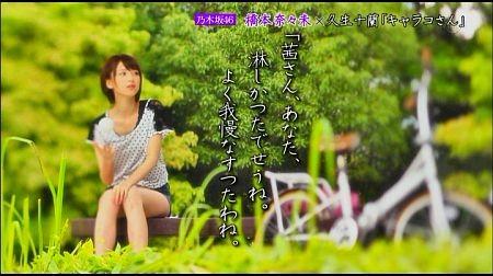f:id:da-i-su-ki:20120808012729j:image