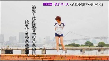 f:id:da-i-su-ki:20120808012831j:image