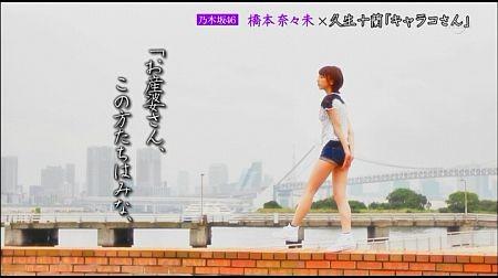 f:id:da-i-su-ki:20120808012832j:image