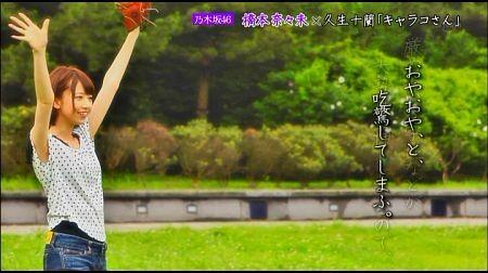 f:id:da-i-su-ki:20120808012834j:image