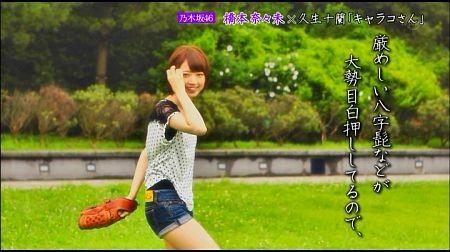 f:id:da-i-su-ki:20120808012835j:image