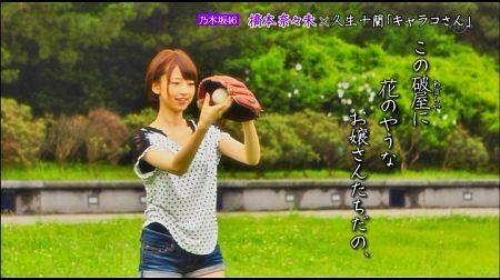 f:id:da-i-su-ki:20120808012838j:image