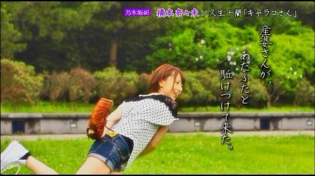 f:id:da-i-su-ki:20120808012840j:image