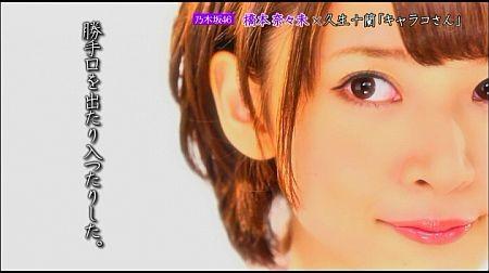 f:id:da-i-su-ki:20120808012951j:image
