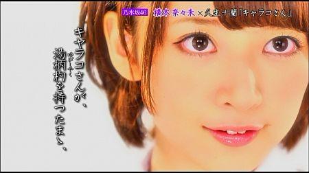f:id:da-i-su-ki:20120808012952j:image