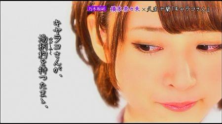 f:id:da-i-su-ki:20120808012953j:image
