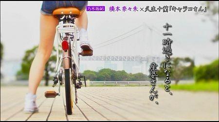 f:id:da-i-su-ki:20120808012954j:image
