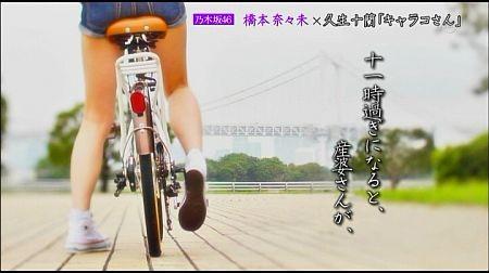 f:id:da-i-su-ki:20120808012955j:image