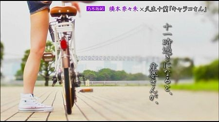 f:id:da-i-su-ki:20120808012956j:image