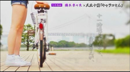 f:id:da-i-su-ki:20120808012957j:image