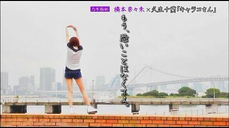 f:id:da-i-su-ki:20120808012959j:image