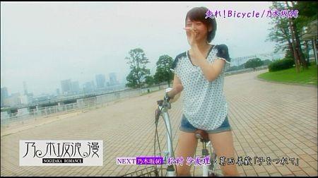 f:id:da-i-su-ki:20120808013042j:image
