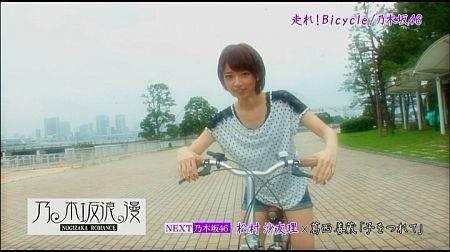 f:id:da-i-su-ki:20120808013043j:image