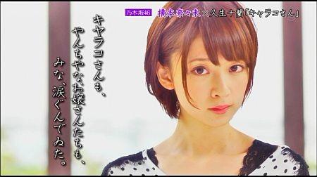 f:id:da-i-su-ki:20120808013045j:image