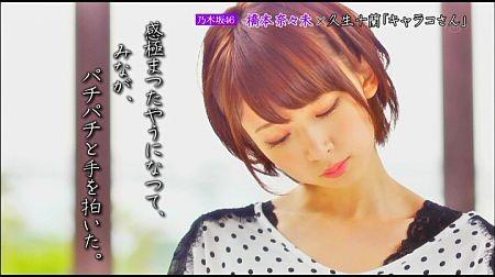 f:id:da-i-su-ki:20120808013046j:image