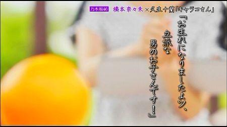 f:id:da-i-su-ki:20120808013047j:image