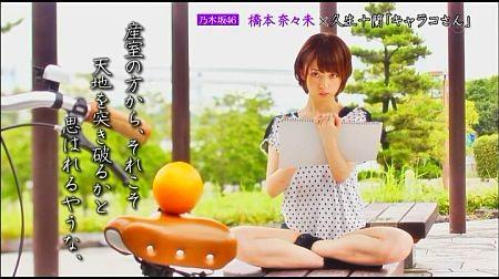f:id:da-i-su-ki:20120808013049j:image