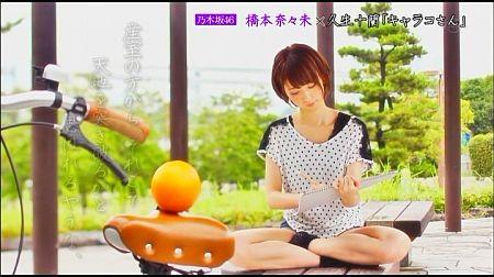 f:id:da-i-su-ki:20120808013050j:image