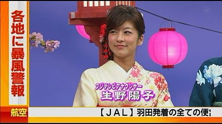 f:id:da-i-su-ki:20120808024034j:image