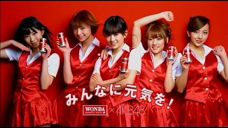 f:id:da-i-su-ki:20120808024532j:image