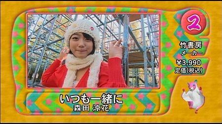 f:id:da-i-su-ki:20120808024724j:image