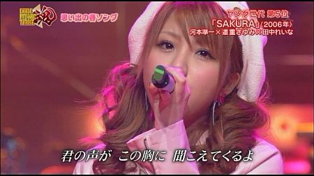 f:id:da-i-su-ki:20120808025204j:image