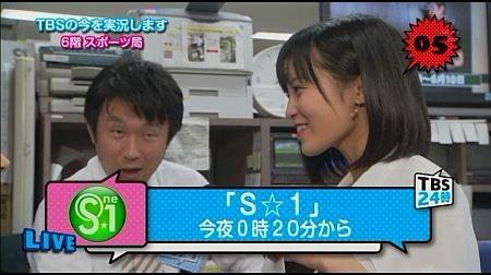 f:id:da-i-su-ki:20120808025528j:image