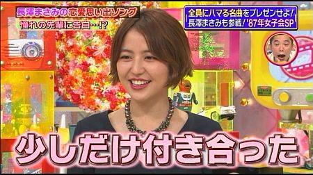 f:id:da-i-su-ki:20120808025904j:image
