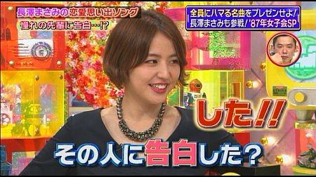 f:id:da-i-su-ki:20120808025905j:image