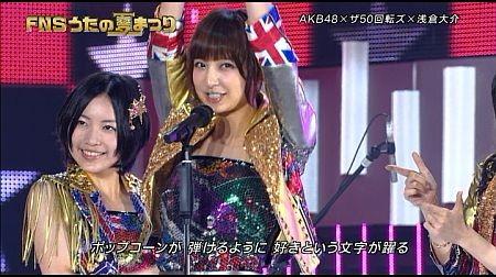 f:id:da-i-su-ki:20120808232733j:image