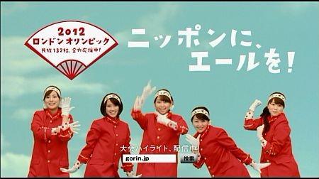 f:id:da-i-su-ki:20120808233012j:image