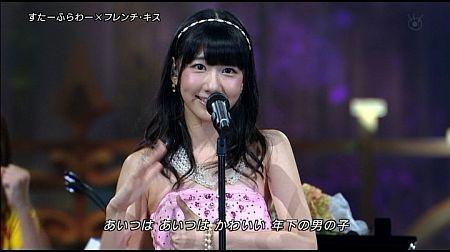 f:id:da-i-su-ki:20120808234859j:image