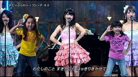 f:id:da-i-su-ki:20120808234900j:image