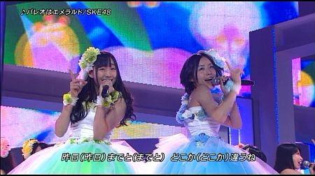 f:id:da-i-su-ki:20120808235005j:image