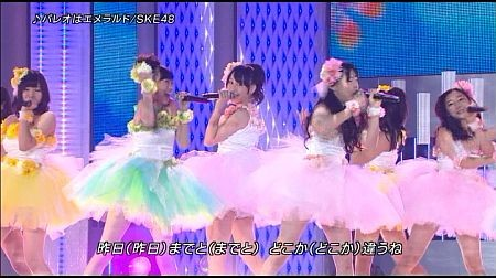 f:id:da-i-su-ki:20120808235006j:image