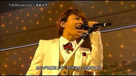 f:id:da-i-su-ki:20120809001359j:image