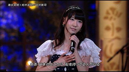 f:id:da-i-su-ki:20120809004719j:image