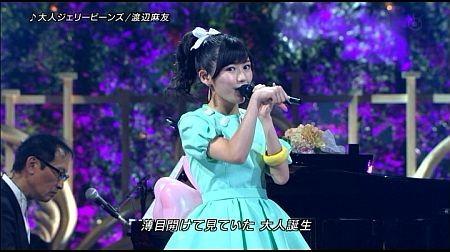 f:id:da-i-su-ki:20120809005424j:image