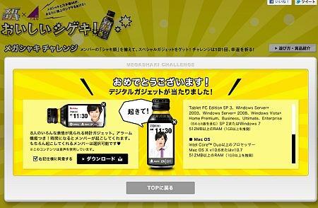 f:id:da-i-su-ki:20120809010818j:image