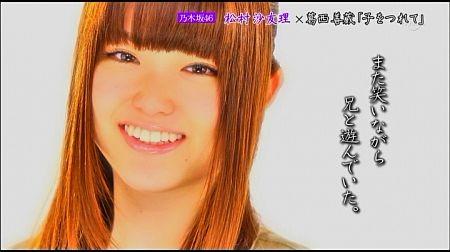 f:id:da-i-su-ki:20120809012805j:image