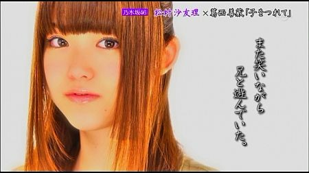 f:id:da-i-su-ki:20120809012806j:image